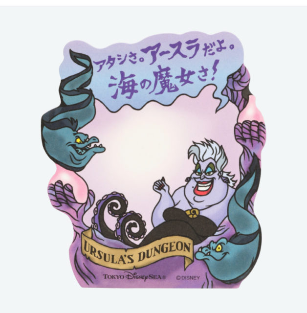 Tdr Ursula Movie Quotes Stickey Note Tokyo D Merch