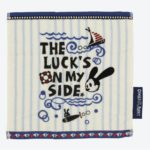 TDR OSWALD THE LUCKY RABBIT Hand Towel