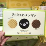 Tokyo Station SUICA penguin Waffle cookie 18 pieces