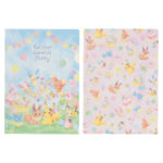 PCO Easter Gaden Party A4 Clear Folder Set