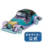 TTA Jasmine Dream Star DM-19 TOMICA