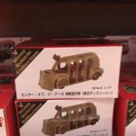 TDR Disney Vehicle Collection Center of the Earth steam-powered mine vehicle Tomica