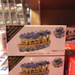 TDR Disney Vehicle Collection Jungle Cruise (stitch) Tomica