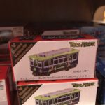 TDR Disney Vehicle Collection Disney Sea Electric Railway (Tower of Terror) Tomica