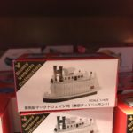 TDR Disney Vehicle Collection Mark Twain Rivarboat Tomica