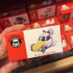 TDR Disney Vehicle Collection Daisy's Propeller Car Tomica
