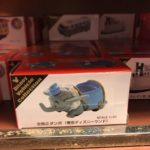 TDR Disney Vehicle Collection Dumbo The Flying Elephant Tomica