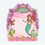 TDR Little Mermaid Movie Quotes Sticky Note