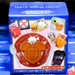 TDR Park Food Design Miniture Figure (Blind Box Figure)