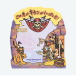 TDR Mickey and Friends Pirates Movie Quotes Sticky Note