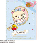 SAX Rilakkuma 6+1 Pockets Clear Folder (Rilakkuma in Wonderland Blue)