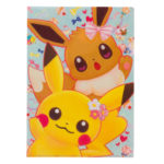 PCO A4 Clear File Pikachu/Eevee _g1811