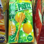 PLETZ Limited Edition Setouchi area Lemon Flavor