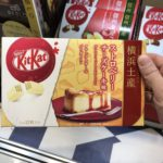 KIT KAT Mini Strawberry cheese cake flavor(12 sheets)
