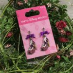 SALE TDR Princess Rapunzel Pierced Earrings