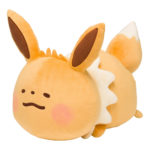 PCO Pokemon Yurutto Eevee Plush Doll Cushion