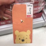 DAI Pooh Pochi-Bukuro Small envelopes set SN