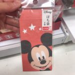 DAI Mickey Mouse Pochi-Bukuro Small envelopes set SN