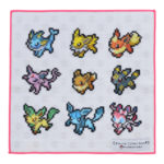 PCO DOT COLLECTION Eievui Collection Hand Towel