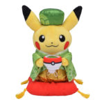 PCO Ochakai Pikachu Boy Plush Doll