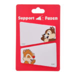 DSJ Chip and Dale Support Sticky Note
