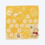 TDR Winnie the Pooh Mini Towel (Honey)