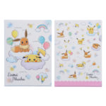 PCO Rainbow Pikachu and Eevee Clear File set