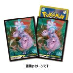 PCO Pokemon Card Game Mew and Mewtwo Deck Shield Card Sleeve