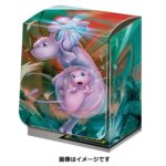 PCO Pokemon Card Game Mew and Mewtwo Deck Case
