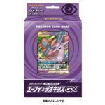 PCO Pokemon Card Game Sun and Moon Starter Set TAG TEAM GX Espeon x Deoxys