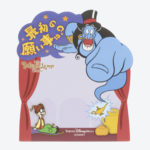 TDR Magic Lamp Theatre Movie Quotes Sticky Note