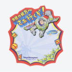 TDR Toy Story Buzz Lightyear Movie Quotes Sticky Note