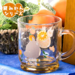 GHI Summer Orange My Neighbor Totoro Glass Mug