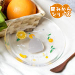 GHI Summer Orange My Neighbor Totoro Glass Plate 15cm