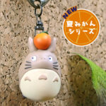 GHI Summer Orange My Neighbor Totoro Keychain / Keyholder