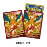 PCO Pokemon Card Game Charizard Deck Shield Card Sleeve