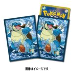 PCO Pokemon Card Game Blastoise Deck Shield Card Sleeve