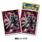 PCO Pokemon Card Game Premium Matt Armored Mewtwo Deck Shield Card Sleeve