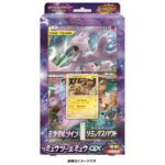 PCO Pokemon Card Game Sun and Moon Special Jumbo Card Pack Mewtwo & Mew GX