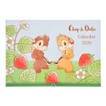DSJ Chip and Dale Wall Calendar 2020 (foodie)