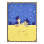 DSJ Hallmark Toy Story Message Card