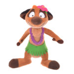 DSJ THE LION KING Collection Timon Plush Doll