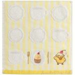 SAX Kiiroitori Muffin café Mini Towel Yellow