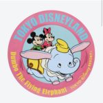 TDR Park Attractions Design Dumbo the Flying Elephant Tin Badge