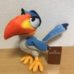 SPECIAL THE LION KING Collection Zazu Plush Doll OH