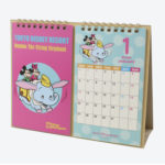 TDR Attractions Design Desk Calendar 2020