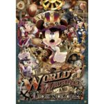 DSJ Jigsaw Puzzle Disney Mickey's Mechanical World Art Figure Panel Brown