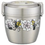 GHI Kiki's Delivery Service Jiji Vacuum stainless steel bowl lunch jar