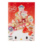 SRO Christmas and Multi cards Sanri Characters Christmas Card illumination