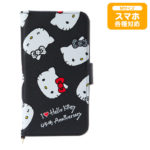 SRO I Love Hello Kitty 45th Anniversary Multi Smartphone Case Cover